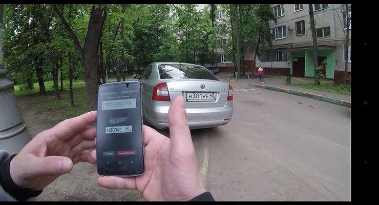 Россияне активно «стучат» нанарушителей
