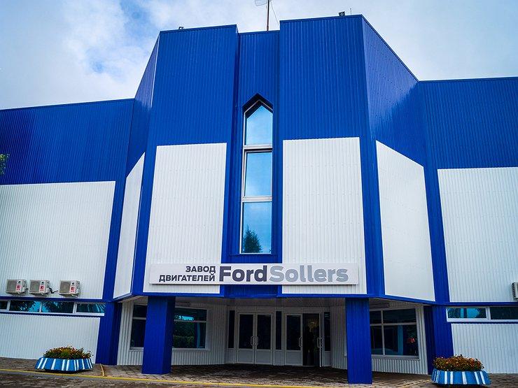 Ford fiesta mk6 запчасти