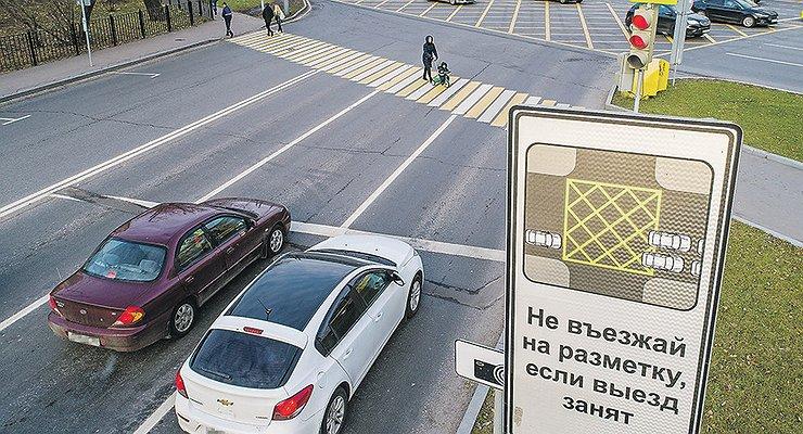 Чем опасны новые дорожные знаки для водителя
