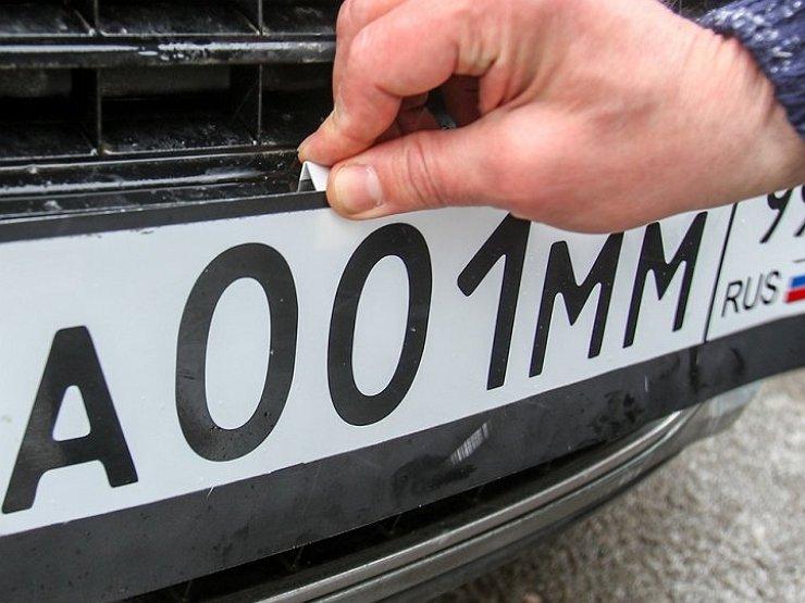 Как официально получить красивые номера на машину