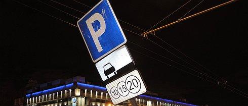 Неправильная парковка в москве