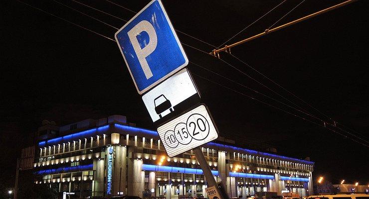 Ликсутов объявил оновом расширении зоны платной парковки вМоскве