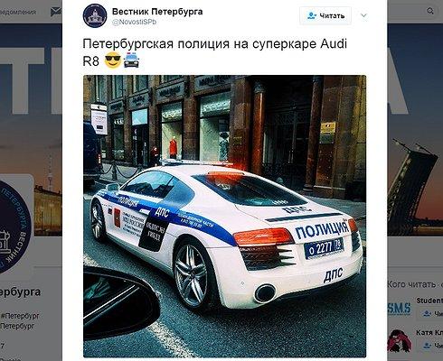 Названы самые нестандартные автомобили российской полиции