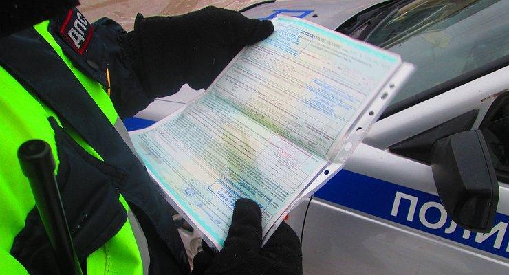 Свидетельство участника государственной программы переселения что дает в ростовской обл