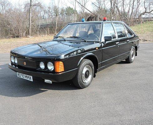 Автомобиль спецслужб СССР продается наEbay