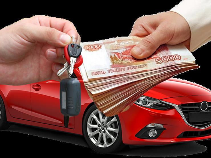 Заем денег под авто займ под птс в магнитогорске