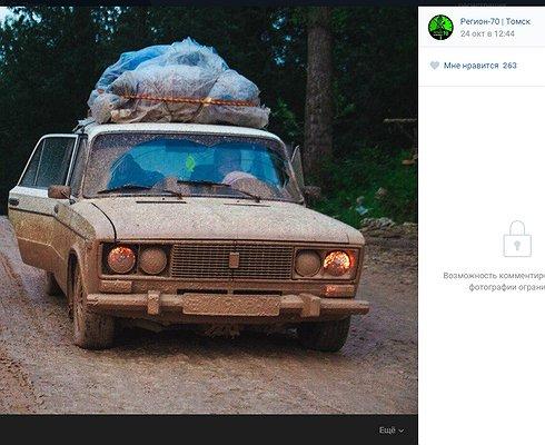 На «ВАЗ-2106» помиру— история бесстрашных путешественников