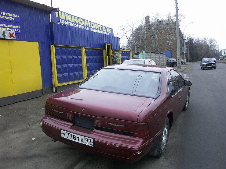 Как за 200 рублей восстановить любую пластиковую деталь и даже колесный диск автомобиля