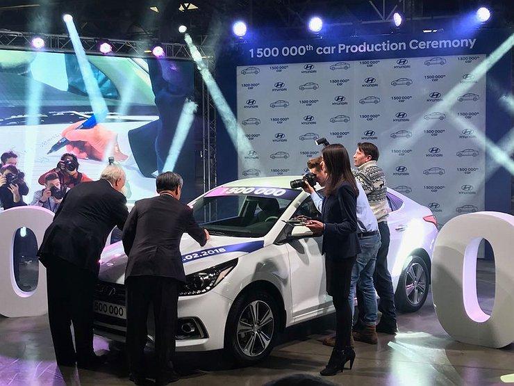 Напитерском заводе Хёндай выпустили 1,5-миллионный автомобиль