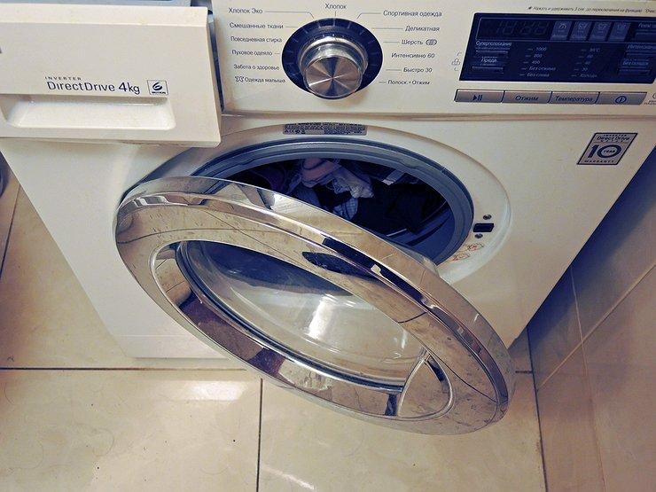 Что делать, если частично повредил «права» и документы на авто утюгом или в стиральной машинке
