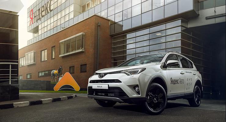 Toyota Camry иRAV4 подружились собновленными сервисами «Яндекс.Авто»