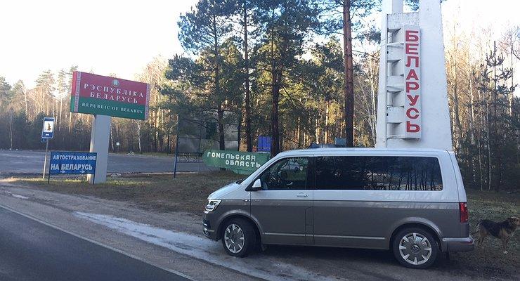 Новогодняя Беларусь: трава, казино исам себе Дед Мороз
