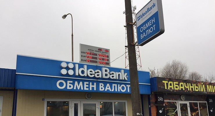 Как очень быстро пройти наавто белорусско-польскую границу