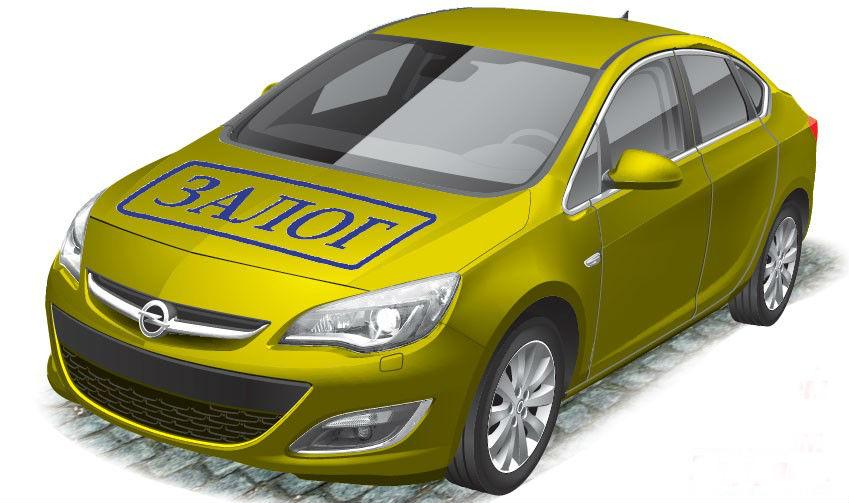 покупка авто находящегося в залоге микро кредит деньги сразу в казахстане без процентов на карту онлайн