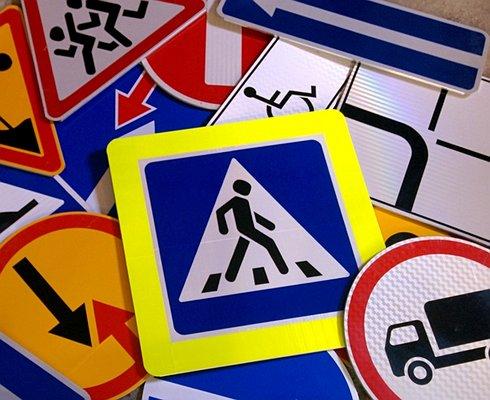 ВМоскве уменьшат дорожные знаки