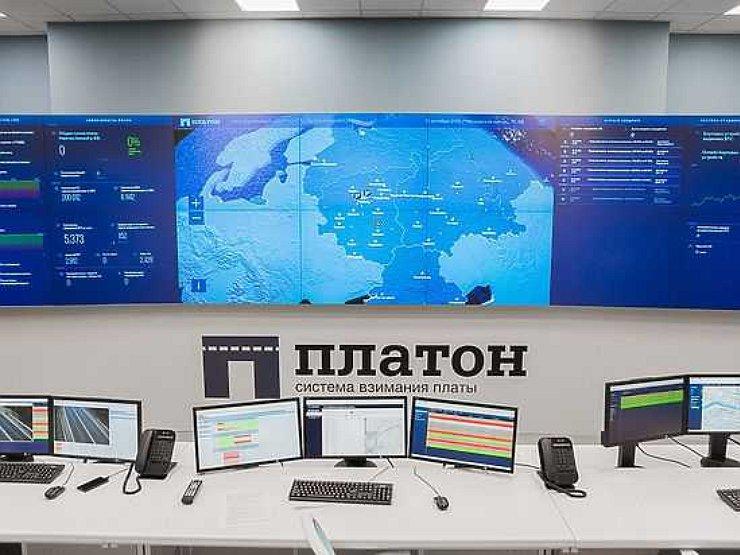 Платный заезд в областях РФмогут ввести для борьбы спробками