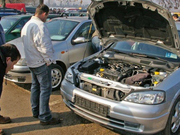 Купить авто с обременением