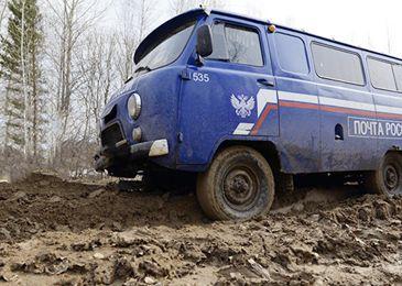 Что такое «последняя миля» по-русски: готовимся к весенней распутице