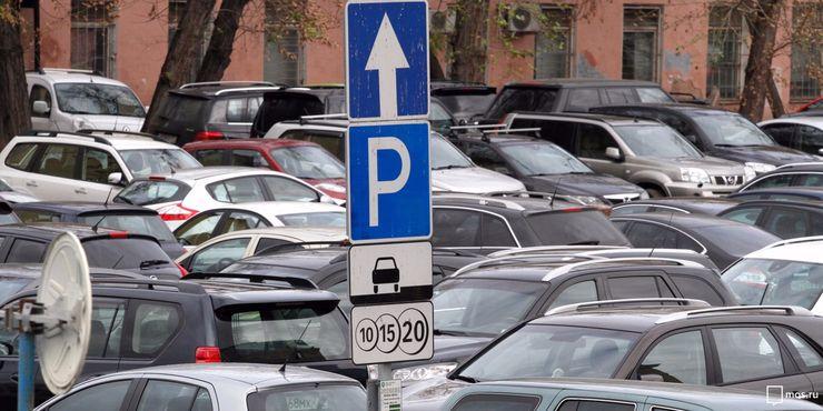 Чего ждать водителям страны от сентябрьских выборов в Госдуму