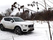 Сюрпризы Volvo XC40: что можно посмотреть в Серпухове, а главное — зачем