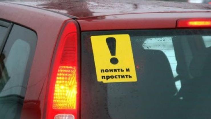 От каких водителей на дороге лучше держаться подальше
