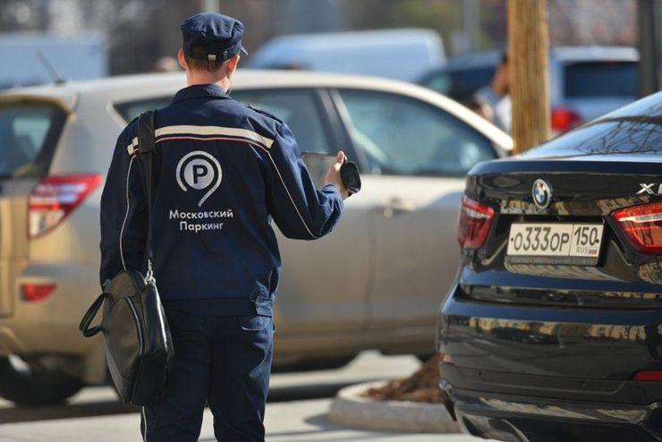 Почему столичные суды стали массово оправдывать водителей за неоплату парковки
