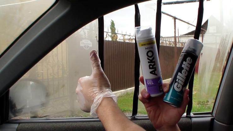 Пена для бритья, как лучший способ борьбы с запотеванием стекол в машине