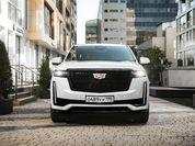 Когда понты не дороже денег: первый тест-драйв нового Cadillac Escalade