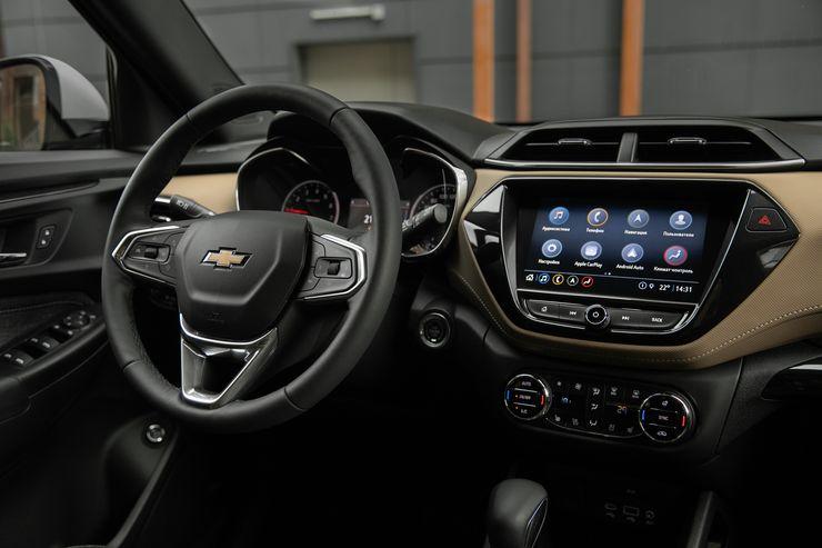 Хитрости похудения: первый тест-драйв новейшего Chevrolet Trailblazer