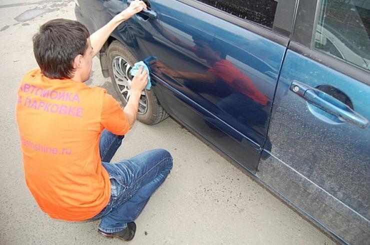 вещество, Можно ли во дворе мыть машину приключений знающего