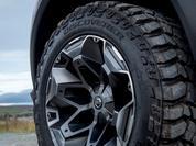 Nissan показал новую спецверсию пикапа Navara - Автомобили