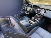 Побочные эффекты: первый тест-драйв обновленного Range Rover Velar