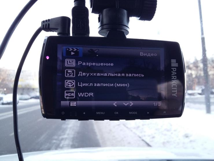 Видеорегистраторы автомобильные с подключением камер регистратор салонное зеркало заднего вида